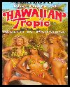 Shana Hiatt Girls of Hawaiian Tropic